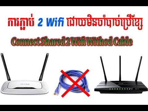 DIY How To Connect 2 Router Wifi Without Cable 2017
