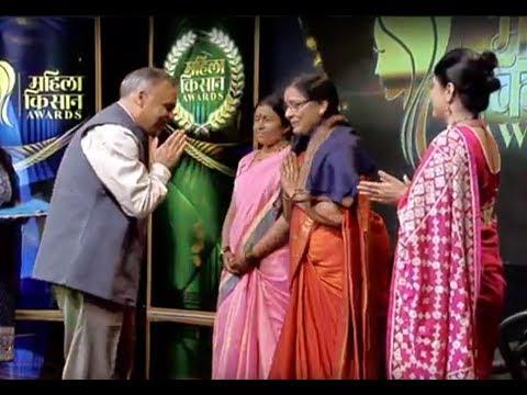 Mahila Kisan Awards - Episode 24