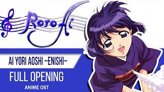 [Anime OSTs] Takaramono {Ai Yori Aoshi ~Enishi~} - Full opening + lyrics