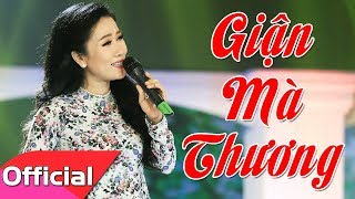 Giận Mà Thương (Dân Ca Nghệ Tĩnh) - Vân Khánh [Karaoke Beat MV HD]