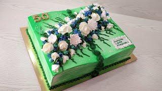 огромный торт КНИГА Украшение БЗК Подробно 3Д торт на юбилей торт для мужчины