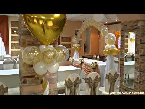 Воздушные шары Оформление воздушными шарами праздников