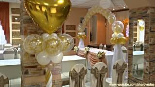 Украшение свадьбы воздушными шарами.Уссурийск. Decorating with balloons.