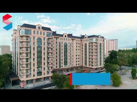 ЖК «Ак-Кеме» - строительная компания CapstroyKG