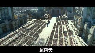 {金}英{新}秀-中國科大北財金-第八屆迎新前導影片