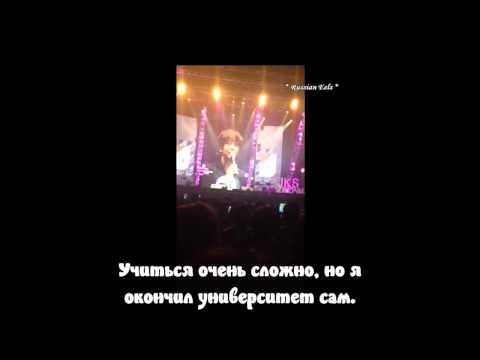 JKS Zikzin Man China Tour Fan meeting concert in Guangzhou 2014 09 27