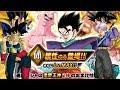 Top 10 Dokkan Summon Comebacks! Mono Phy Banner:  Gaming w/TallenV Live Stream