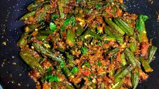भिंडी की ये सब्जी एक बार बनाएंगे तो बार बार खाने का मन करेगा।   bhindi ki sabji,  bhindi masala