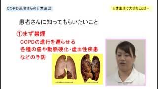 信州大学医学部附属病院のスタッフが、すぐに役立つ医療知識をお伝えす...