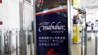 Video Where is Mabuhay Lounge  Domestic NAIA Terminal 2 PAL Manila download MP3, 3GP, MP4, WEBM, AVI, FLV Agustus 2018