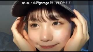 宇都宮未来 SHOWROOM https://www.showroom-live.com/room/profile?room_id=207526 公式チャンネル ...