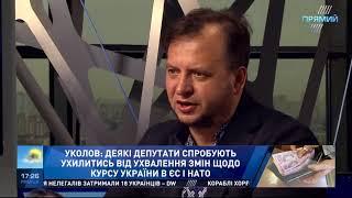 Підвищення ціни на газ почалися з підписання угоди Путіна Тимошено - Уколов