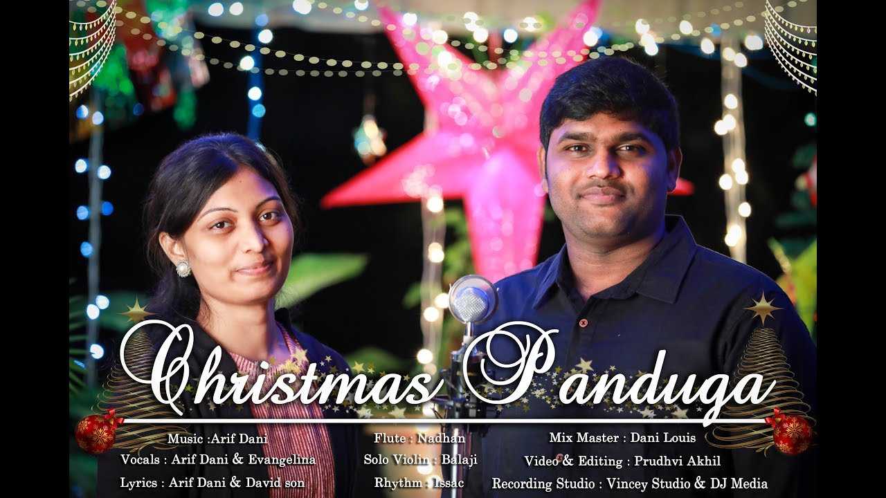 New Latest Telugu Christmas Song 2018 |  క్రిస్మస్ పండుగ... | CHRISTMAS PANDUGA...
