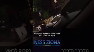 ליצנים בירושלים וראשון לציון ועוד מקומות להיזהר