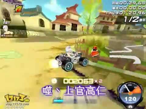 QQ Speed A Khe núi sa mạc 1