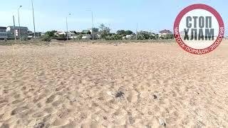 Пляжи Феодосии - мусор и стройка #СТОПХЛАМКРЫМ