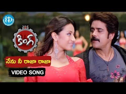 Nenu Nee Raja video Song -  King Telugu...