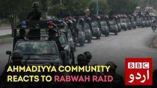 BBC Urdu: Ahmadiyya community reacts to raid on Rabwah Raid