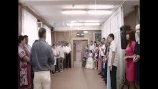 Обзор свадьбы в селе Таремское