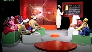 Learning Quran within a word l Episode 16 l Islamic Show