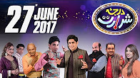 Darja-E-Shararat - SAMAA TV - Abrar Ul Haq - 27 June 2017