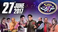 Darja-E-Shararat - SAMAA TV - Abrar Ul Haq - 27 June 2017