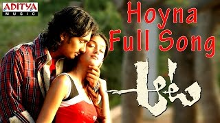 Hoyna Full Song || Aata Telugu Movie ||  Siddharth, Iliyana