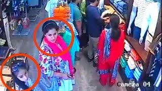 Best women Stealing Videos Compilation | Theft caught on camera India | CCTV Footage