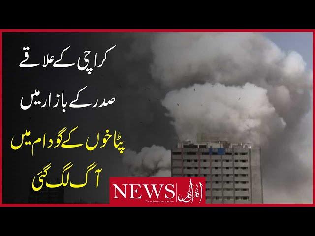 Fire Erupts In Karachi's Cracker Warehouse