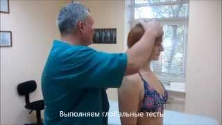 "Как проходит сеанс остеопатии - Центр ""Остеопат"" доктора Кутузова"