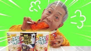 [20Min] Pororo Tteokbokki and Black Noodle pretend play with Kids Cafe 할아버지 몰래 뽀로로 짜장면 주방놀이 - Romiyu