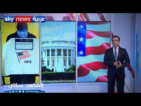 السباق الرئاسي الأميركي وبروز أسماء فاجأت الرأي العام الأميركي  - نشر قبل 2 ساعة