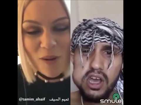 حوثي يغني مع امريكية ويهددها ههههههههههههههههههآاي thumbnail