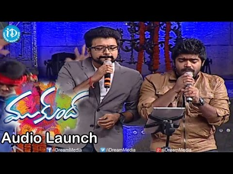 Chesededo Song by Rahul Nambiar, Revanth || Mukunda Audio Launch - Varun Tej | Pooja Hegde