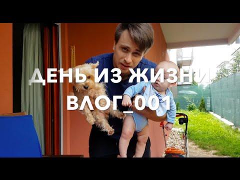 Видео Любовь и аэробика смотреть фильм онлайн