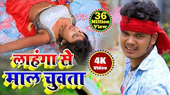 Bullet Raja का न्यू आरकेसटा् सांग - Hamra Lahanga Se Maal Chuwata - Ragni Music