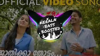 Jaathikkathottam [Bass Boosted] Song | Thanneer Mathan Dinangal Songs