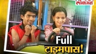 'FULL TIME PASS' Special show by IBN Lokmat