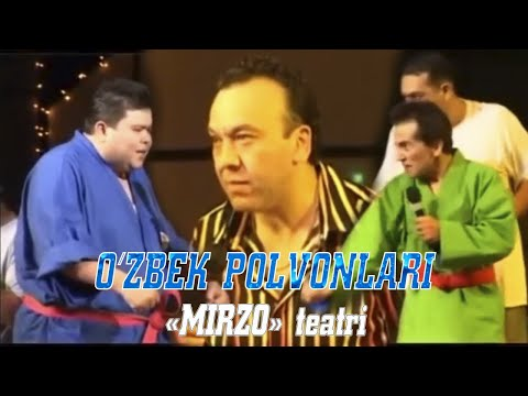 O'zbek Polvonlari - Mirzo Teatr