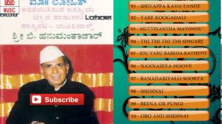 Rajkumar & Lohith Kannada Songs | Univox Instrumental | Kannada Karaoke Songs