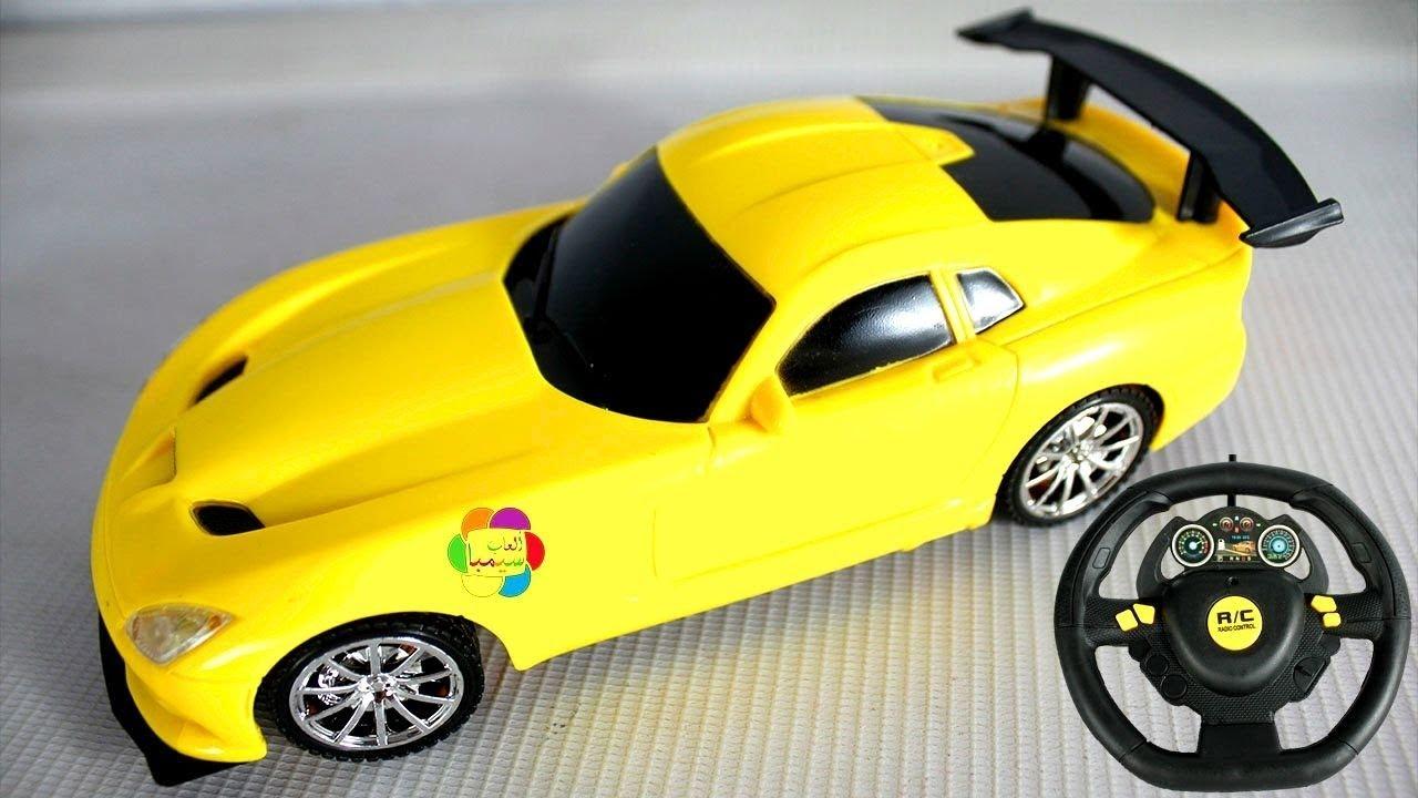 لعبة سيارة السباق الصفراء الجديدة بالريموت بنات واولاد اجمل العاب الاطفال السيارات crazy car toy