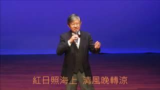 漁舟唱晚         演唱:李永根