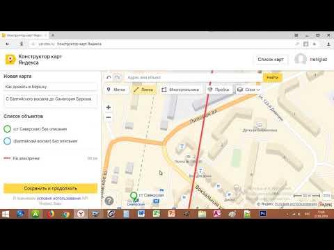 Конструктор карт Яндекса. Создаем карту с маршрутом
