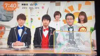 2017.06.14 番組司会をする2人の生出演!! 小山慶一郎(NEWS)×中丸雄一(KA...