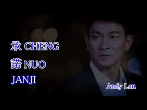 CHENG NUO ANDY LAU