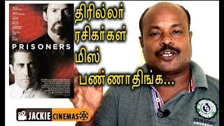 Prisoners (2013) Hollywood movie review in Tamil by Jackiesekar | #jackiecinemas