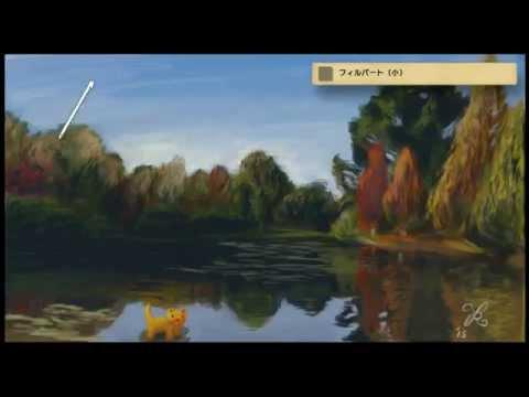 【じっくり絵心教室】応用コース ミニレッスン3-1「池」(Art Academy Pond)