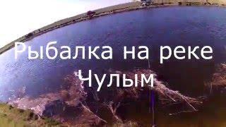 Першотравнева рибалка на донку на р. Чулим (Здвинский район НСТ)