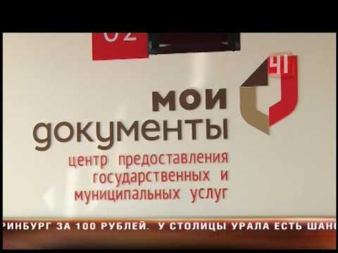 Видео Взнос на капитальный ремонт общего имущества