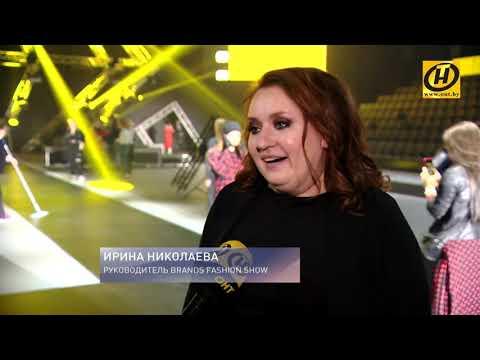 Сюжет «Наше Утро» на ОНТ | 6 Сезон Brands Fashion Show